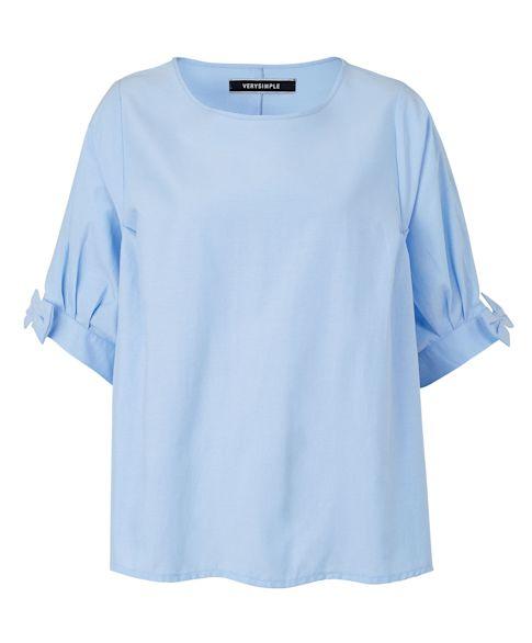 Bluse, Drapierung, leicht ausgestellt Vorderansicht